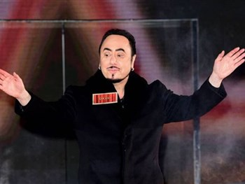 David Gest: The Tour is Back on!
